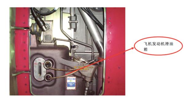 关闭发动机润滑油勤务门